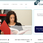 b-consulting by webchic